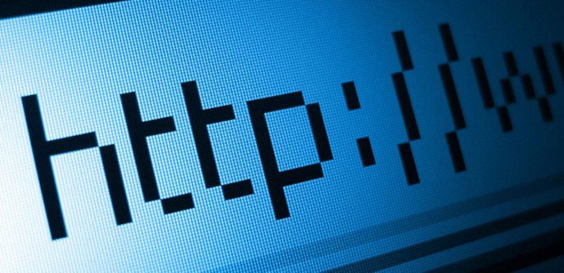 Vulnerabilidade da internet