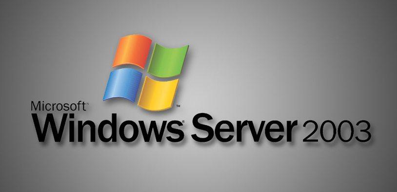 Windows Server 2003 não terá mais suporte a partir de julho